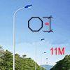 Cột đèn bát giác liền cần 11M BGC11
